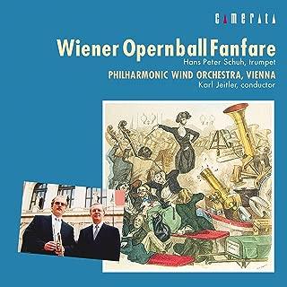 ウィーン・オペルンバル・ファンファーレ