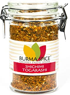 Shichimi Togarashi | Japanese Seven Spice Mix – 7 Spice Chilies | Ideal for Asian Cuisine. 1.8 oz.