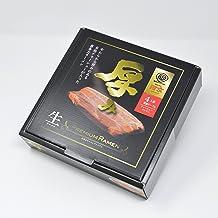 【河京】【自家製厚切りチャーシュー付き】喜多方ラーメンプレミアム「厚み」4食