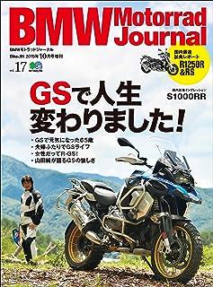 BMW Motorrad Journal(ビーエムダブリューモトラッドジャーナル) vol.17(GSで人生変わりました!)[雑誌]
