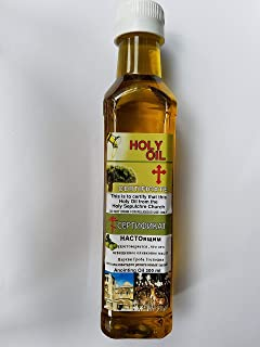 Bethlehem Gifts TM Certified Biblical Church of The Holy Sepulchre Anointing Oil 300ml