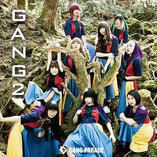 GANG 2 <a href=