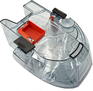Bissell Tank Bottom Assembly for Upright Carpet Cleaners | Part Number 1600092