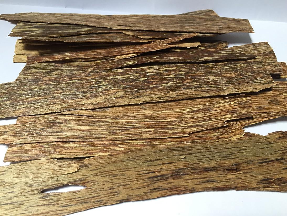 引き渡すのヒープ摂氏oudwoodvietnam. Com元Natural Wild Agarwood OudチップGrade A + | 100グラムお香アロマ
