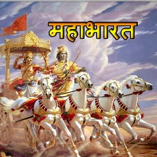 Best mahabharat episode br chopra -32 Reviews