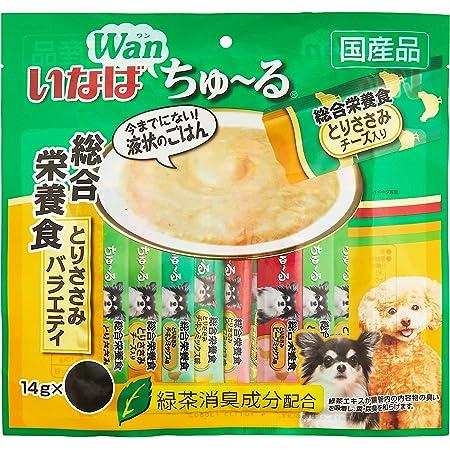 いなば 犬用おやつ ちゅーる 総合栄養食とりささみ バラエティ 14g×20本