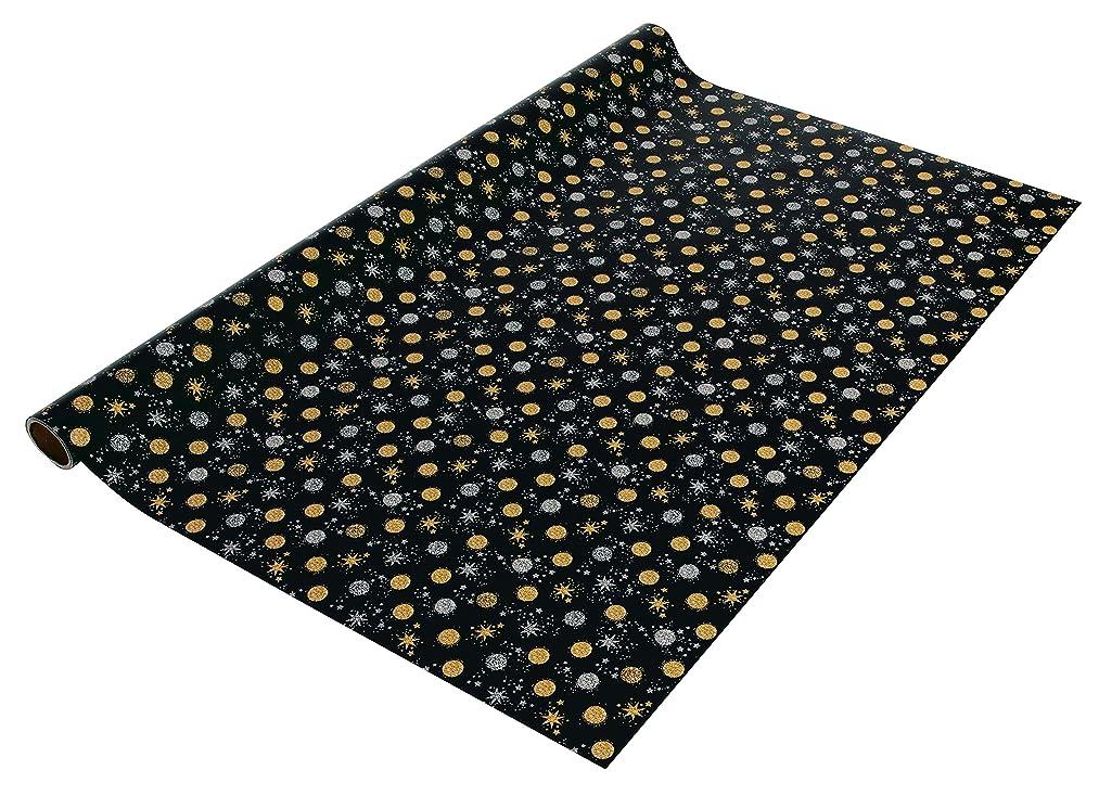 Sigel GP117 80 g 5 m x 70 cm Design Stardust Gift Wrap