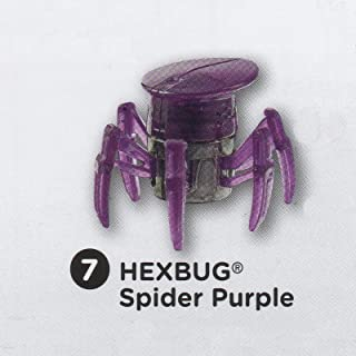 mcdonalds hexbug toys