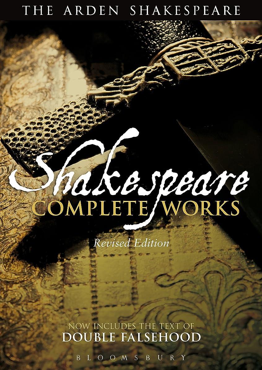 ヘッジメッセンジャー狂人Arden Shakespeare Complete Works (English Edition)