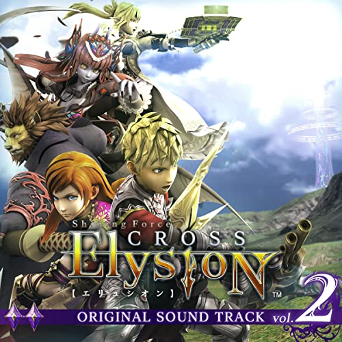 Shining Force CROSS ELYSION ORIGINAL SOUNDTRACK vol.2