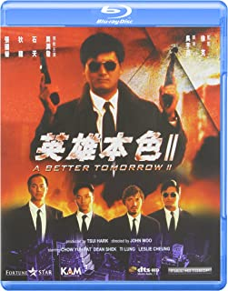 Better Tomorrow II