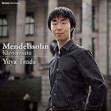 メンデルスゾーン: ピアノ・ソナタ 第1番 ホ長調 Op. 6: Tempo di Menuetto
