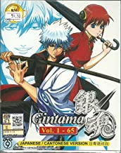 Best gintama complete series Reviews