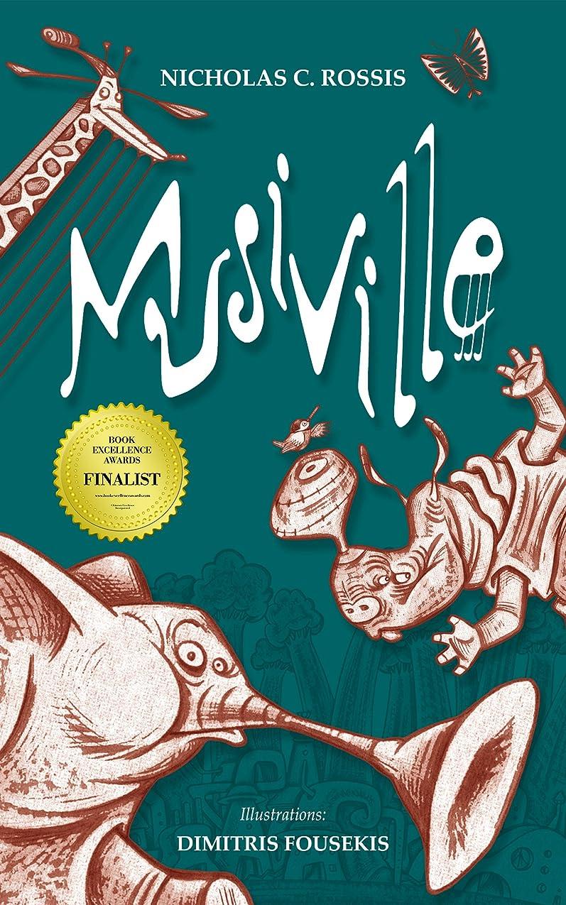 せがむ不適当熱望するMusiville: Where Does Music Come From? (Mystery Smiles Book 2) (English Edition)