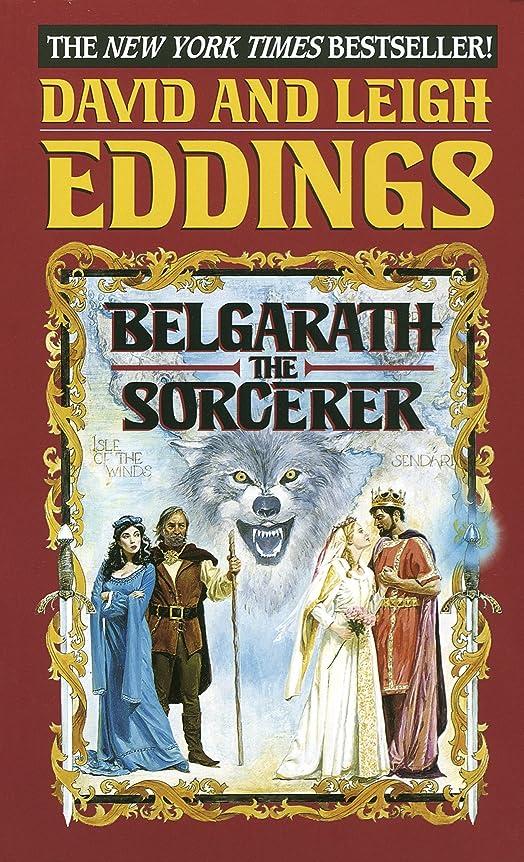 天文学しばしばモバイルBelgarath the Sorcerer (The Belgariad & The Malloreon)