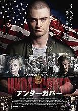Daniel Radcliffe - Imperium [Edizione: Giappone] [Italia] [DVD]