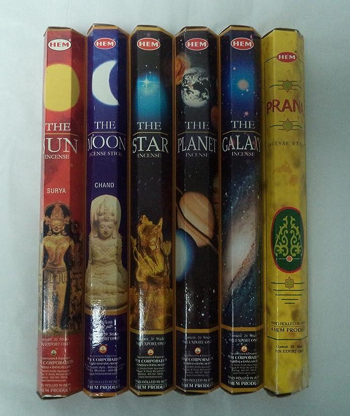 ピュー疼痛アクション裾Universe Incenseセット: Sun Moon Star Planet Galaxy Prana 6?x 20?= 120?Sticks