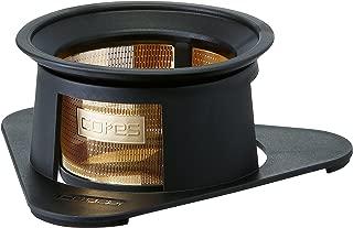 コレス コーヒードリッパー 丸山珈琲共同開発 ゴールドフィルター ブラック 1杯用 ペーパーフィルター不要 C210
