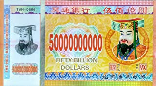ValuedTrade New! 60pcs Joss Paper (Hell Bank Note) $50,000,000,000 Incense Paper Ancestor