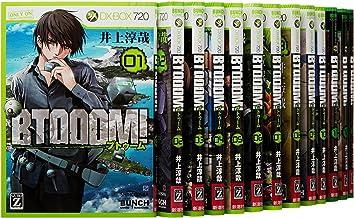 BTOOOM! コミック 1-20巻セット (BUNCH COMICS)