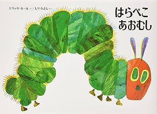 人気アイシャドウ ペンシルすすめランキング2021 – 日本で最も売れている