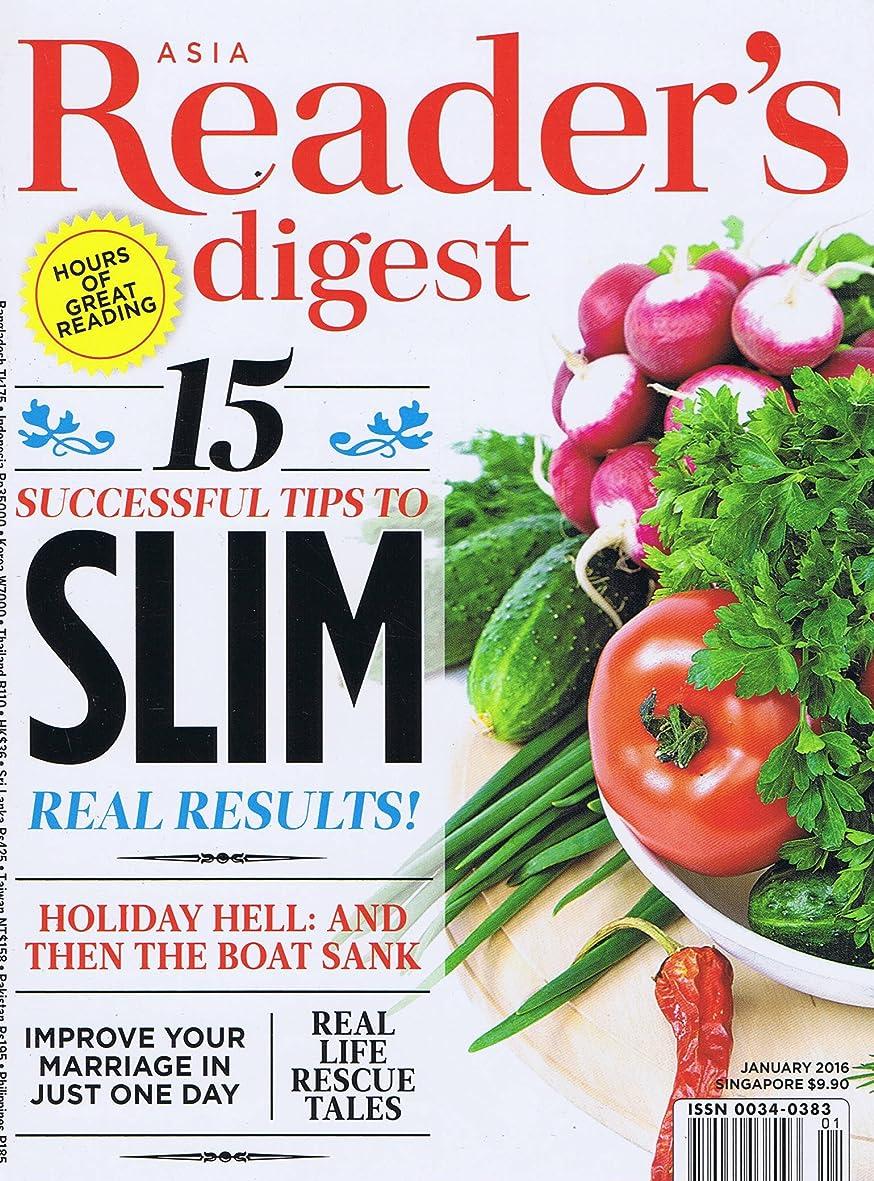 波紋つかまえる航空便Reader's Digest Asia English Edition [HongKong] January 2016 (単号)