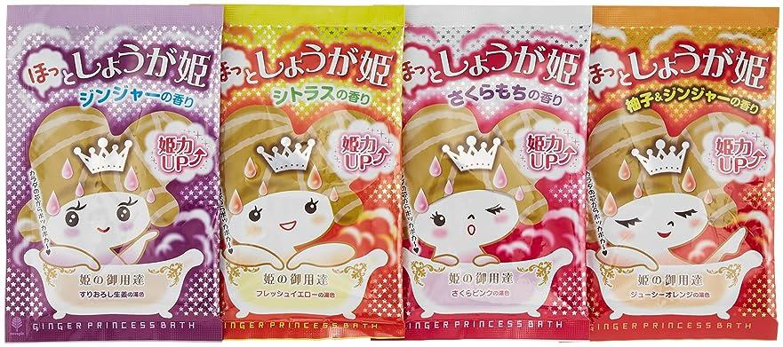 後世食料品店視力紀陽除虫菊 『入浴剤 まとめ買い』 ほっとしょうが姫 4包セット