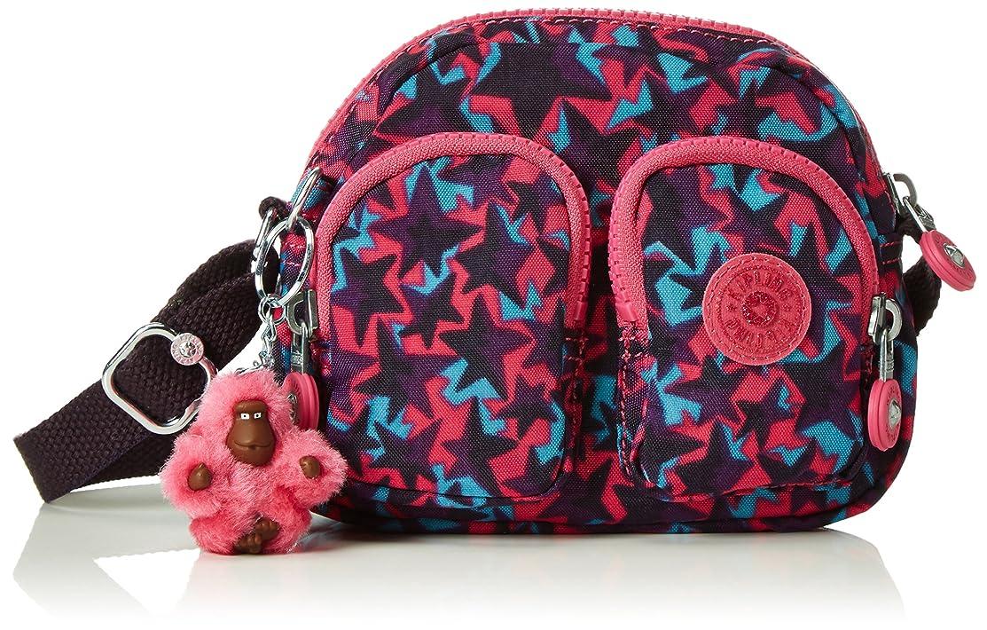 市区町村傑作疼痛(Multicolor) - Kipling Women Kalipe Cross-Body Bag
