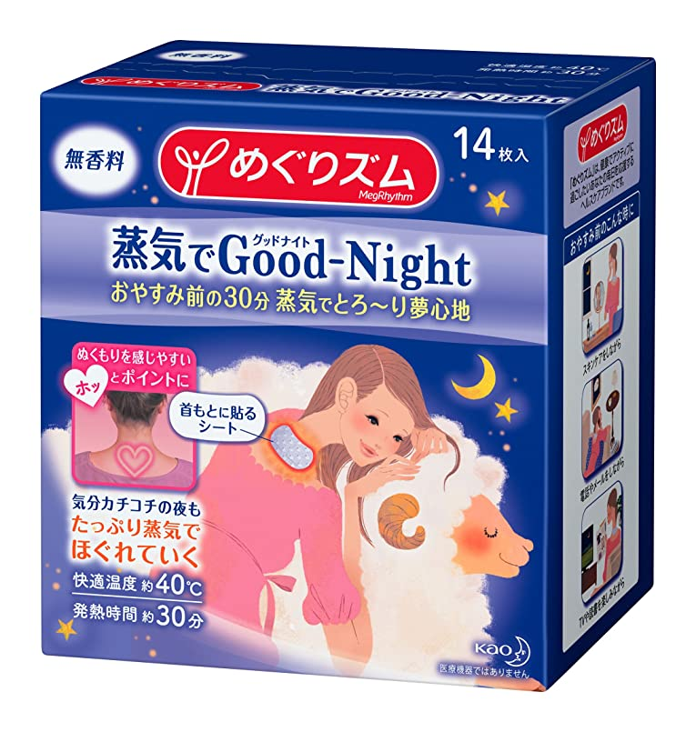 故意のスパンステーキめぐりズム 蒸気でGood-Night 14枚入