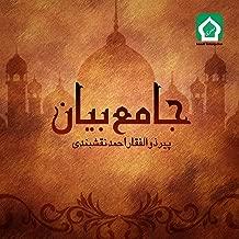 peer zulfiqar ahmad naqshbandi bayan mp3