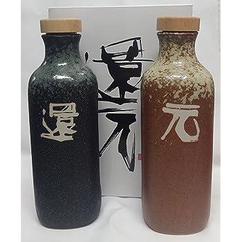 OJIKA Industry 還元くん3(低電位水素製造ボトル) 850cc×2本