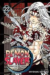 Demon Slayer: Kimetsu no Yaiba, Vol. 22: The Wheel Of Fate Kindle Edition