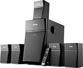 Frisby Home Theater 5.1 Surround Sound System with Subwoofer, Bluetooth Wireless Streaming from Devices & Media Reader, FM Radio, Digital Optical Output – Black