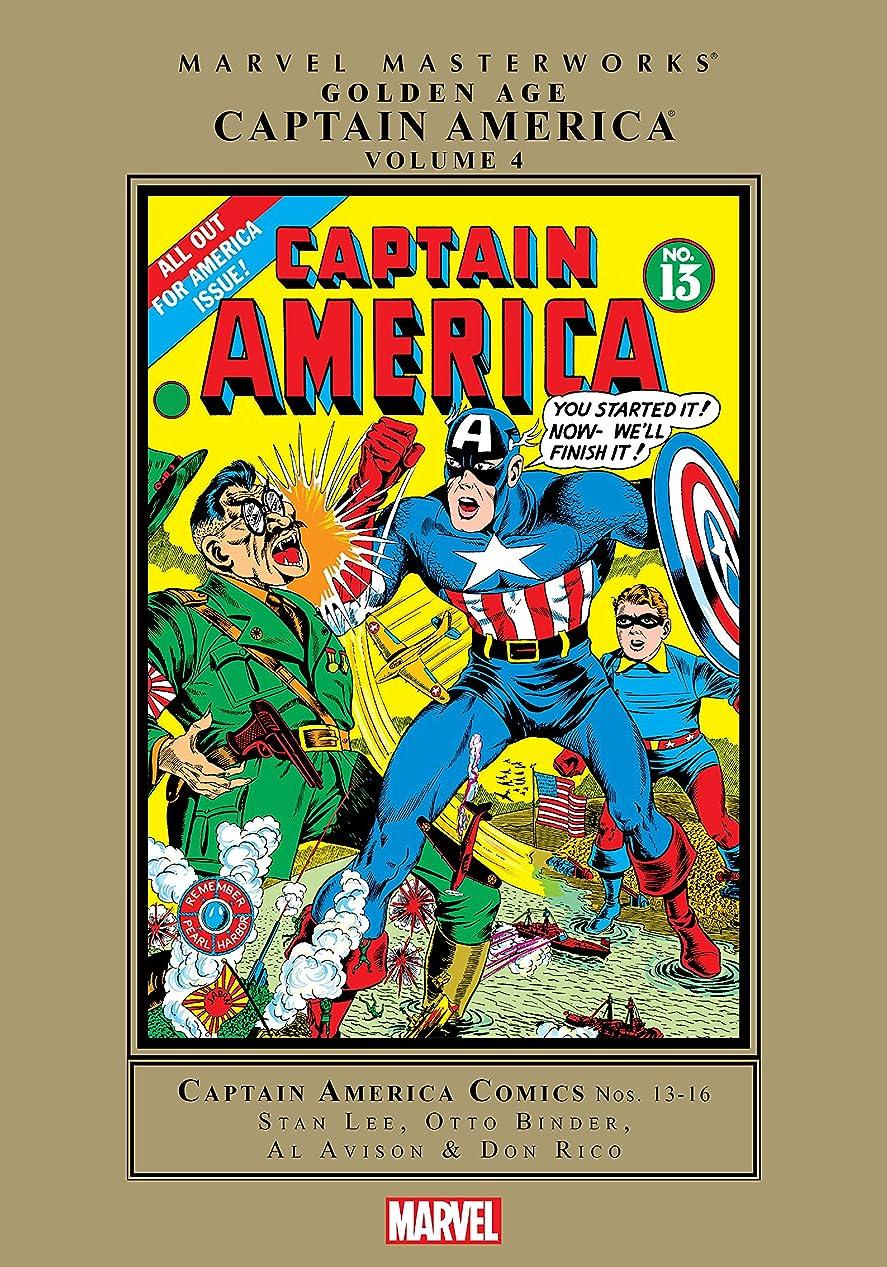 不毛ジョットディボンドンヒールCaptain America Golden Age Masterworks Vol. 4 (Captain America Comics (1941-1950)) (English Edition)