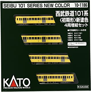 KATO Nゲージ 西武鉄道 101系 初期形 新塗色 増結 4両セット 10-1186 鉄道模型 電車