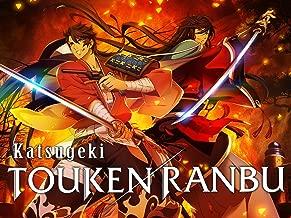 Katsugeki! Touken Ranbu - Season 1