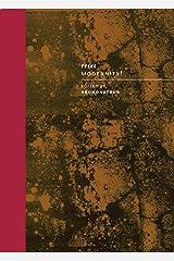 Reset Modernity! (The MIT Press) Hardcover