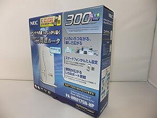日本電気 AtermWR8175N[HPモデル] PA-WR8175N-HP