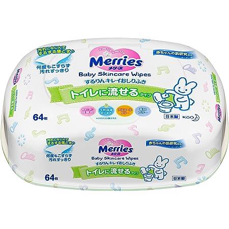【おしりふき 流せるタイプ】メリーズトイレに流せる するりんキレイ 64枚
