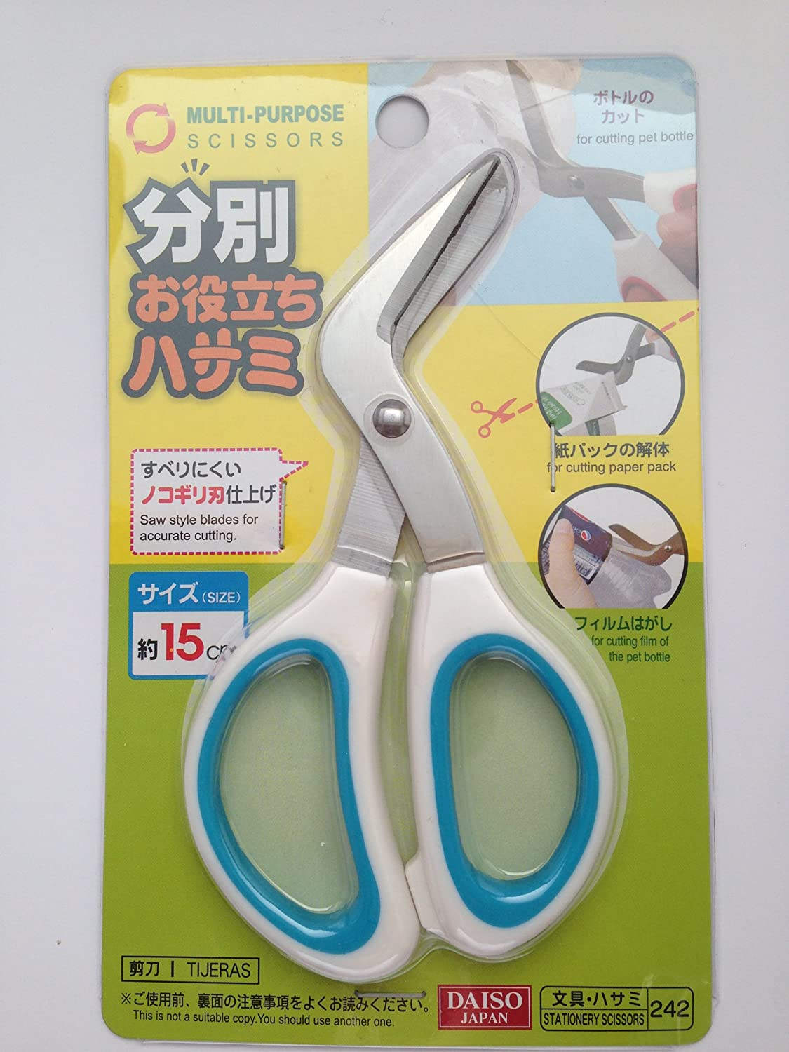 Super beauty Houston Mall product restock quality top Saw Style Bent Blade Scissors Multi-purpose Shears