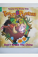 Don't Break the China (Puffy Cover Storybook) Hardcover