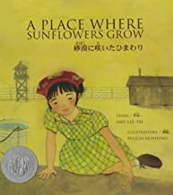 A Place Where Sunflowers Grow (English and Japanese Edition)
