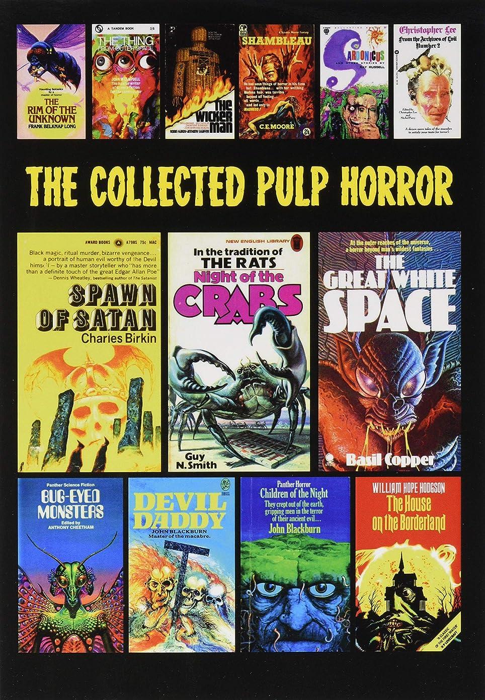 スキルカブカウンターパートThe Collected Pulp Horror: Volume One