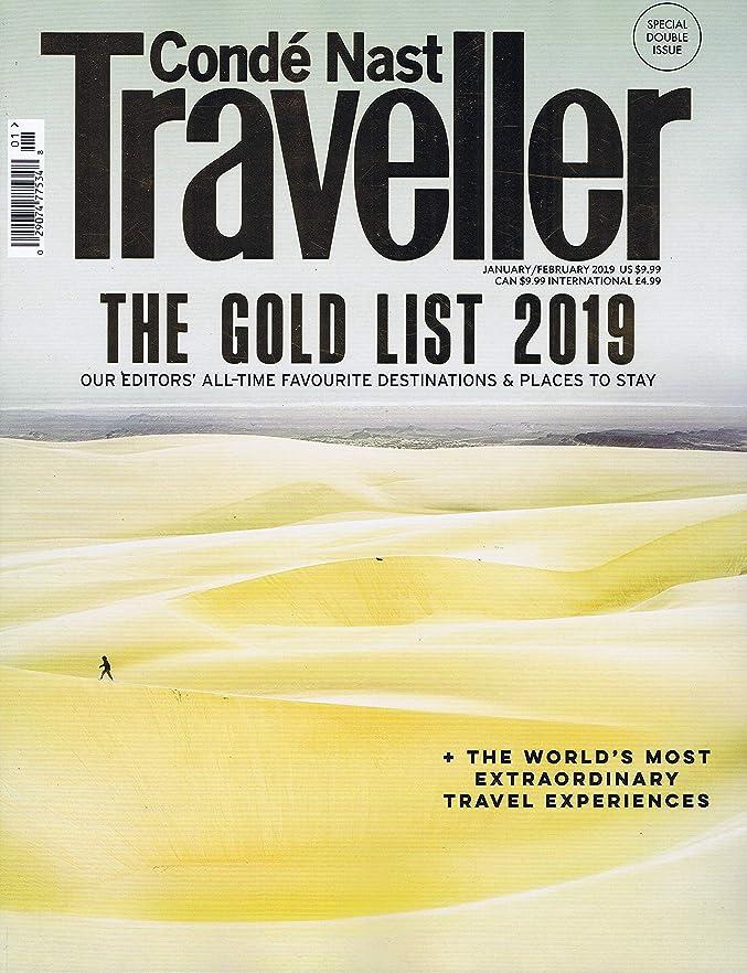 カウントアップヒューズプロットConde Nast Traveler [UK] January - February 2019 (単号)
