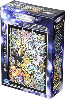 208 Piece Art Crystal Jigsaw Puzzle Pocket Monster Evey Evolutions (18.2 x 25.7 cm)