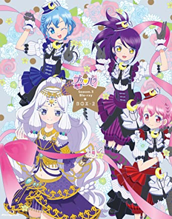 プリパラ 3rd Season Blu-ray BOX-2