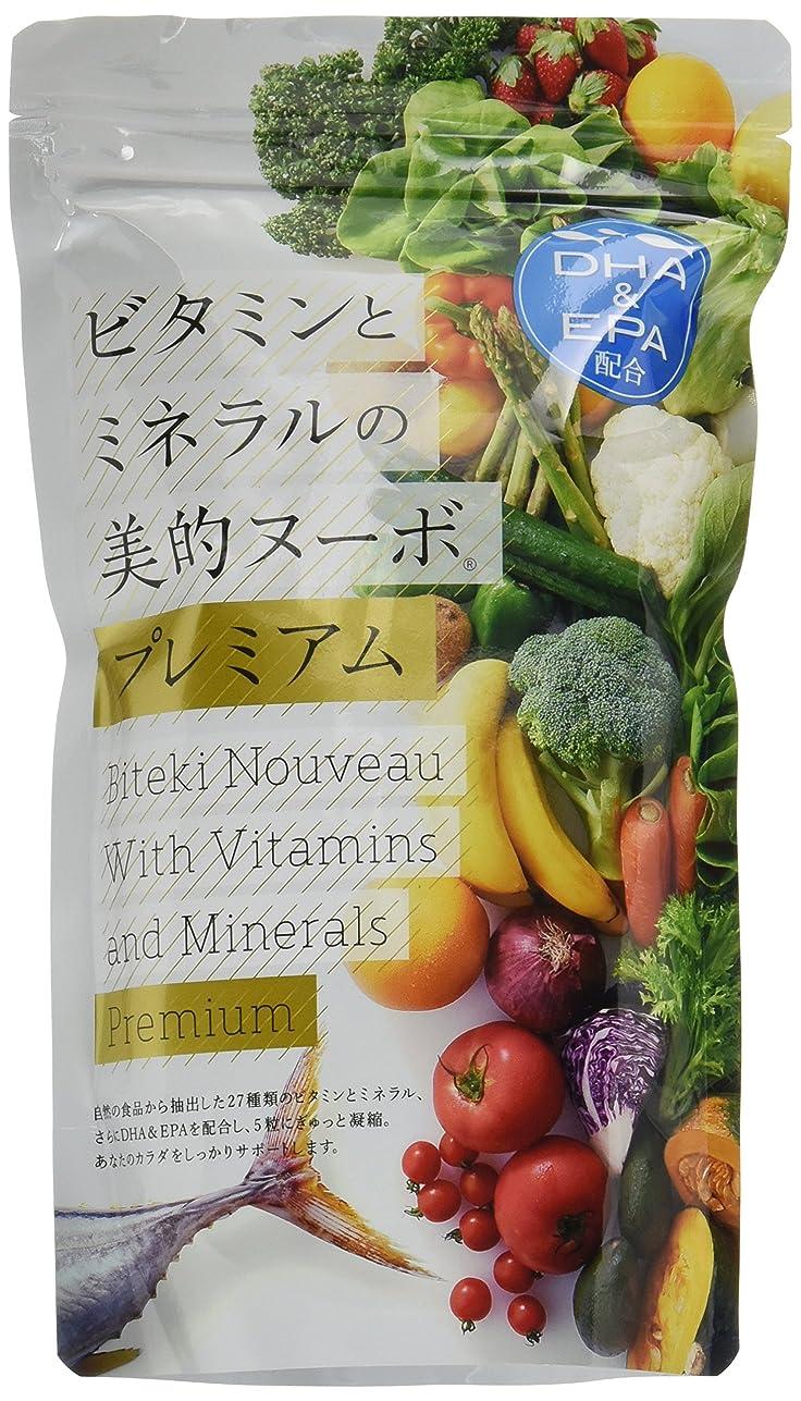 ブリーク全体描くビタミンとミネラルの美的ヌーボプレミアム 単品(1袋)