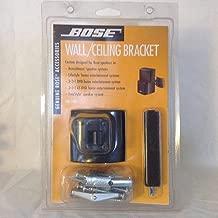 Bose UB-20B | Speaker Wall Ceiling Mounting Bracket Black