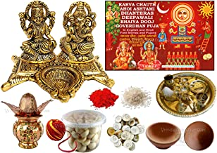 VRINDAVANBAZAAR.COM deepawali Puja Kit   Brass Lakshmi Ganesh deepawali Pujan Samagri for Home & Office   Laxmi-Ganesh Pos...
