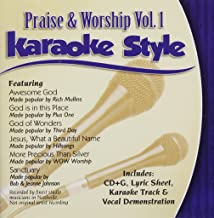 Style: Praise and Worship, Vol. 1